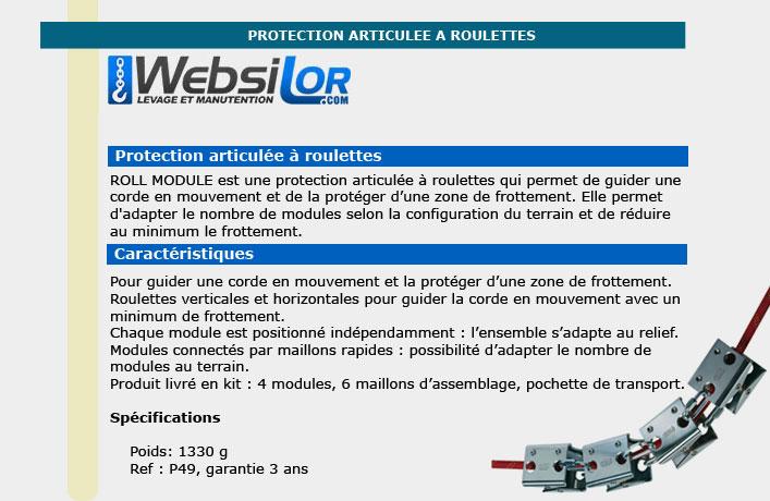 Informations techniques Protections cordes sur roulette